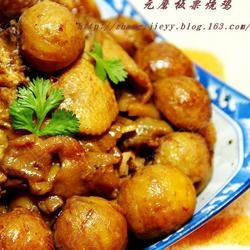 元蘑栗子烧鸡的做法[图]