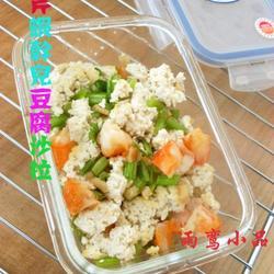水芹虾干儿豆腐沙拉的彩票做法[图]