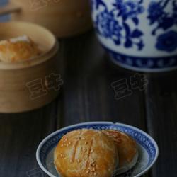 紫米老婆饼的做法[图]