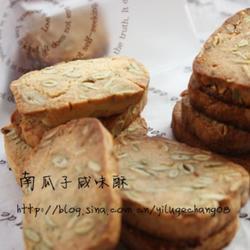 南瓜子咸味酥餅的做法[圖]