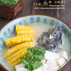 玉米鱼头豆腐汤的做法[图]