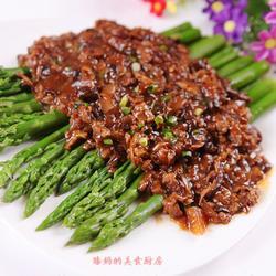 酱烧牛肉末芦笋的做法[图]