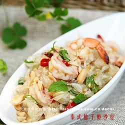 泰式柚子虾沙拉的做法[图]
