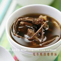 党参蚝豉排骨汤的做法[图]