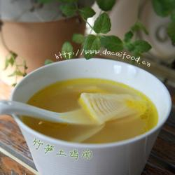 竹笋土鸡汤的做法[图]