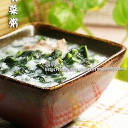 芥菜粥的做法[圖]