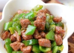 蚝油青椒牛肉丁