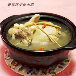 黄芪莲子煲山鸡的做法[图]