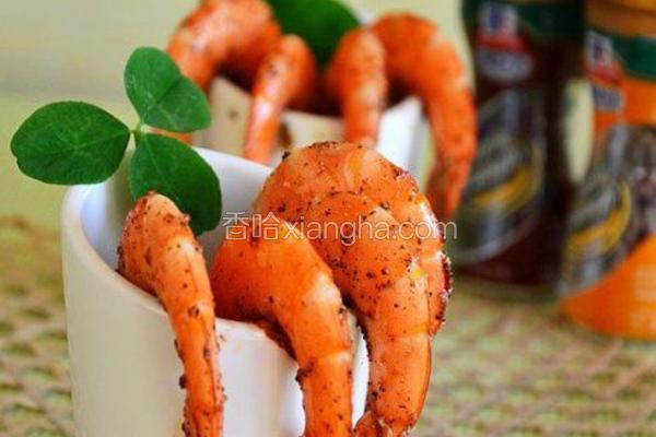 生炒胡椒虾