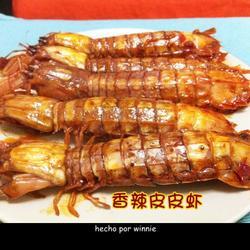 香辣皮皮虾的做法[图]