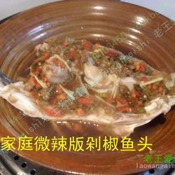 剁椒鱼头的做法[图]