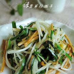 绿豆芽炒馓子的做法[图]