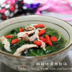 枸杞叶肉丝汤的做法[图]