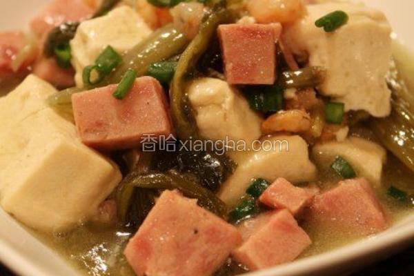 雪菜豆腐虾仁炒火腿