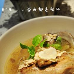 海底椰老鸭汤的做法[图]