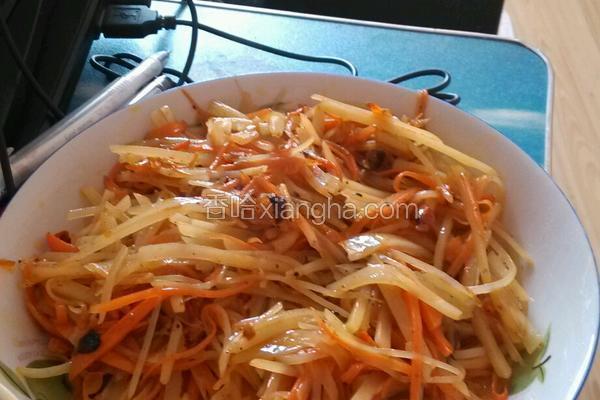 萝卜土豆丝