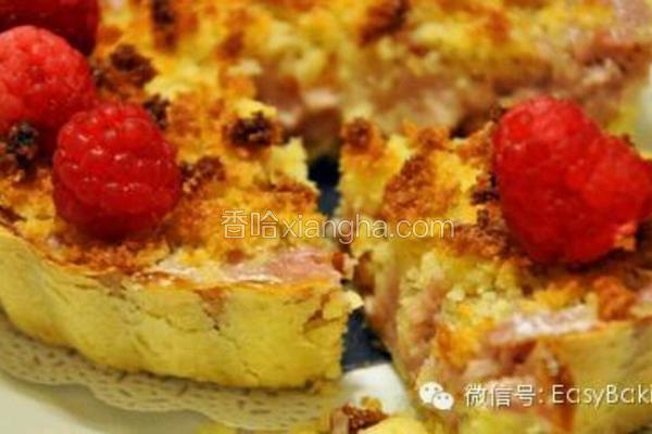 树莓奶酪椰蓉塔