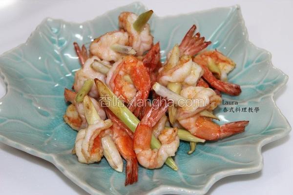 柠檬草鲜虾串