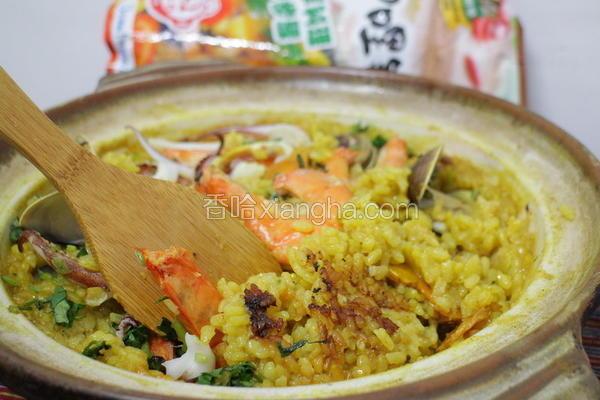 姜黄咖哩海鲜饭
