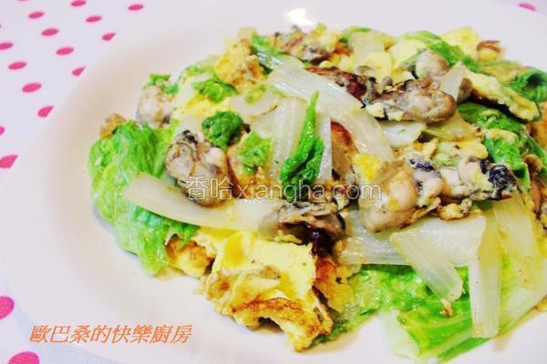 白菜鲜蚵煎蛋