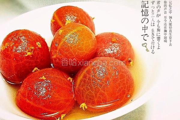 桂香酿番茄