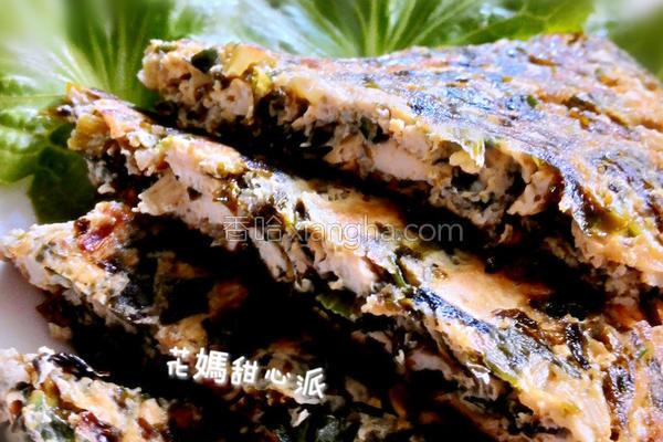 紫四季豆腐煎蛋的做法