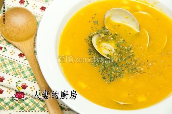 南瓜玉米蛤蜊浓汤