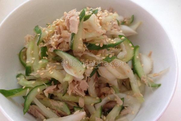 鲔鱼洋葱沙拉的做法