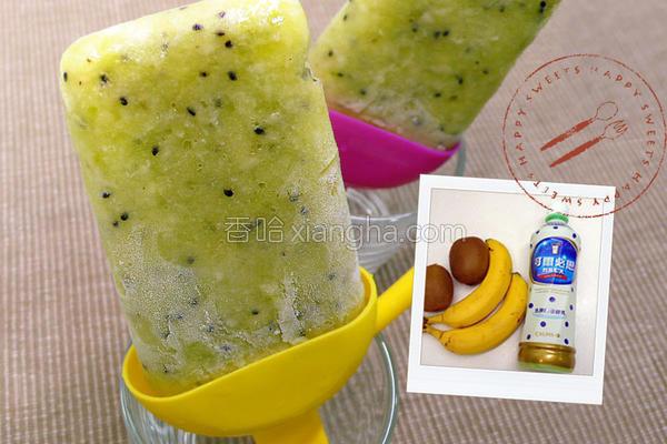 奇异果香蕉冰棒的做法