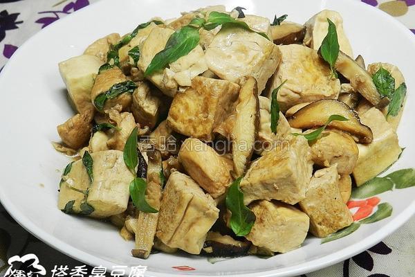 塔香臭豆腐的做法