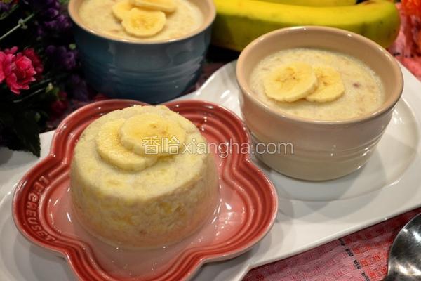 香蕉牛奶蒸蛋