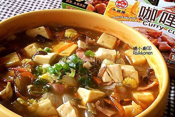 咖哩豆腐煲的做法