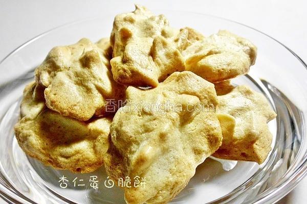杏仁蛋白脆饼