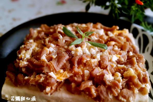 咸蛋菜脯蒸豆腐的做法