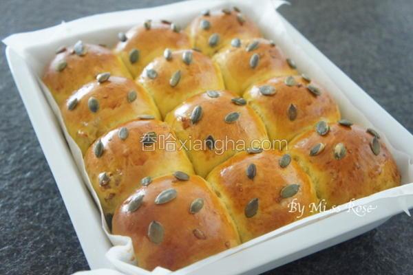 南瓜核桃小餐包