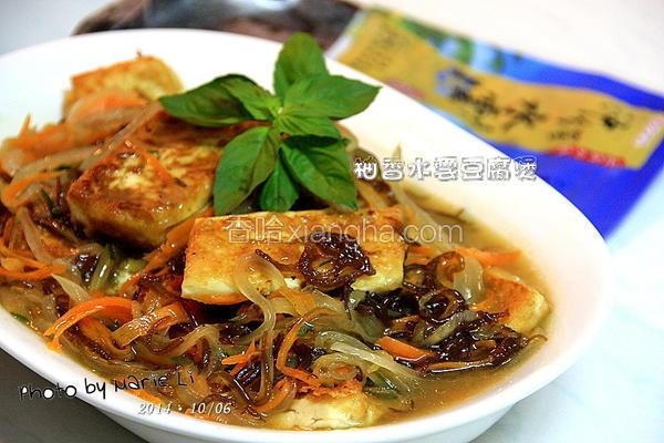 柚香水云豆腐煲