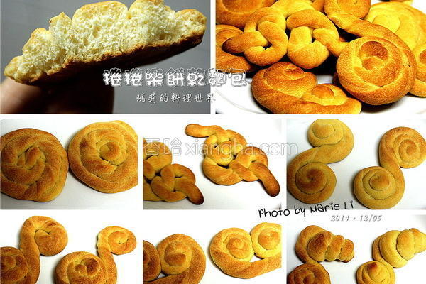 欢乐卷卷饼干面包