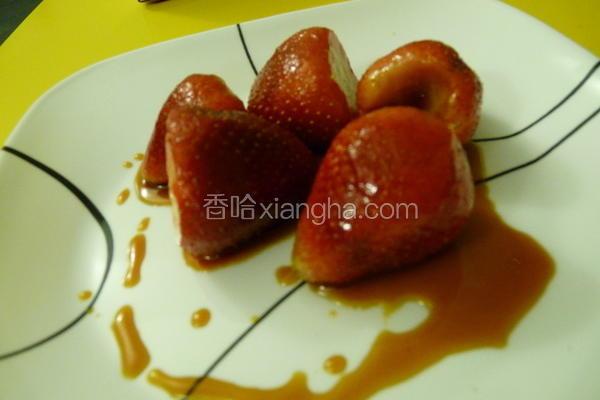 柳橙焦糖酿草莓
