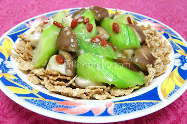 香菇丝瓜烩麦米片