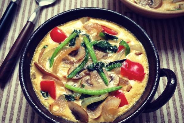 蔬菜蘑菇烘蛋