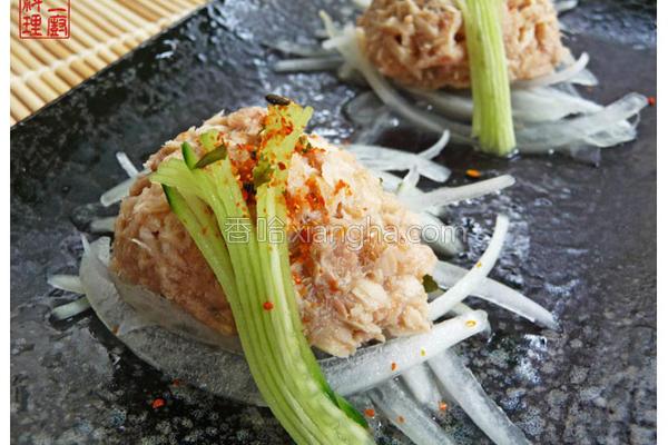 风鲔鱼沙拉