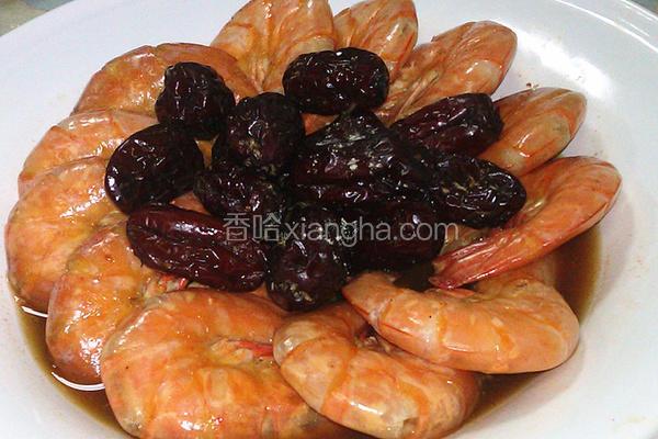 绍兴酒红枣蒸虾