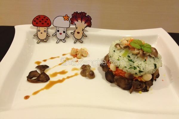蛋糕菇菇饭