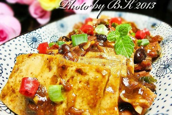 豆豉酱烧豆腐