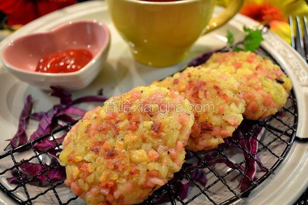 香脆火腿薯饼