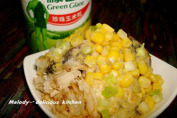 玉米金沙皮蛋