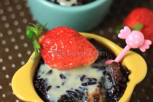 草莓炼奶芋香紫米