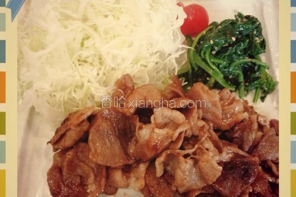 日式姜汁猪肉片