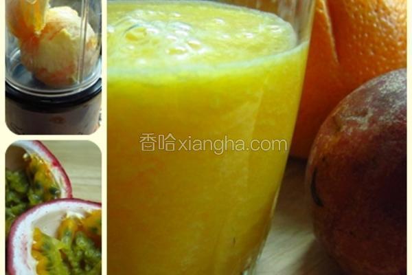 香橙热情果汁