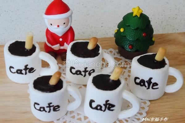 棉花糖咖啡杯